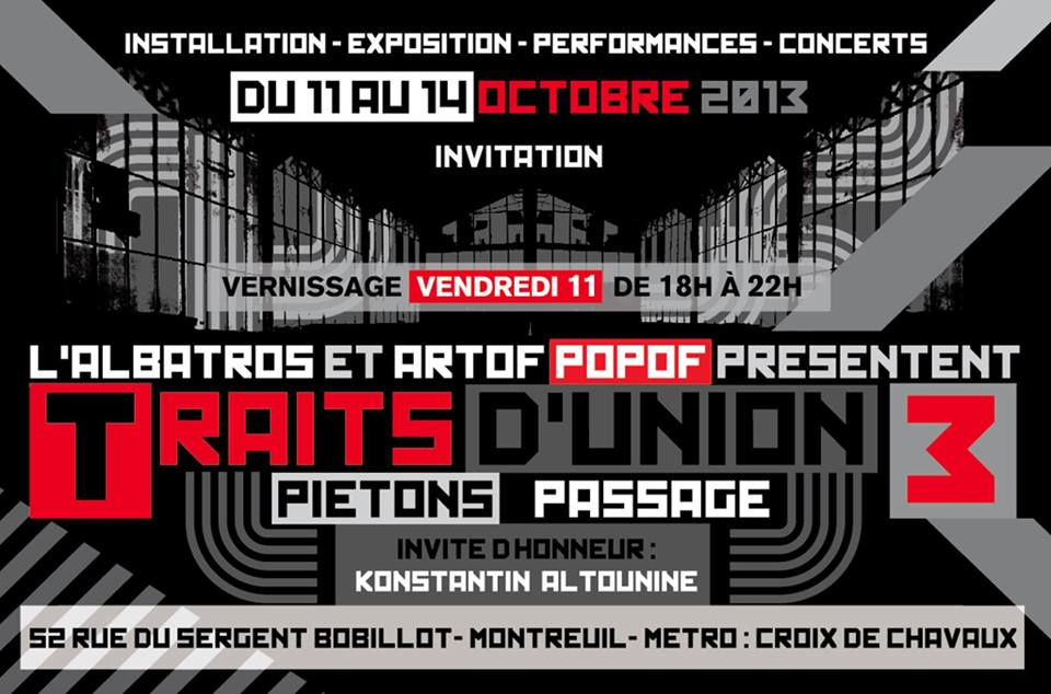 Expo traits d'union 3