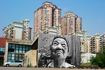 JR Shanghai 2010