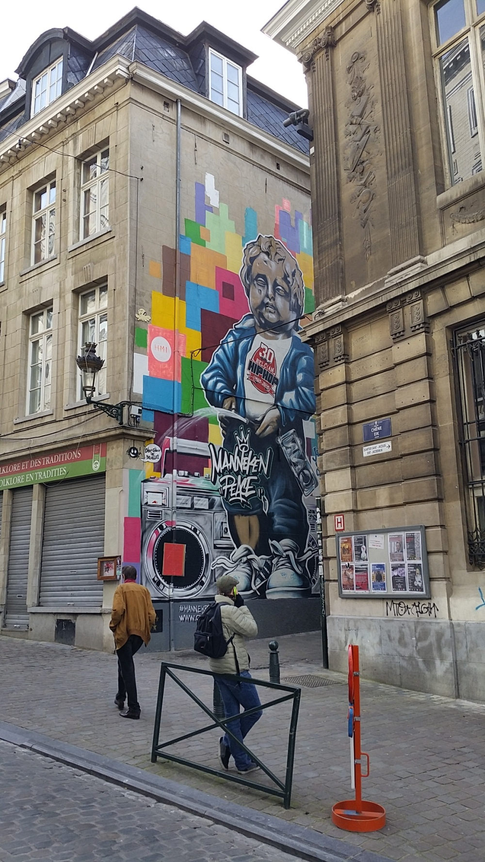 Bruxelles Mars 2015 (31)