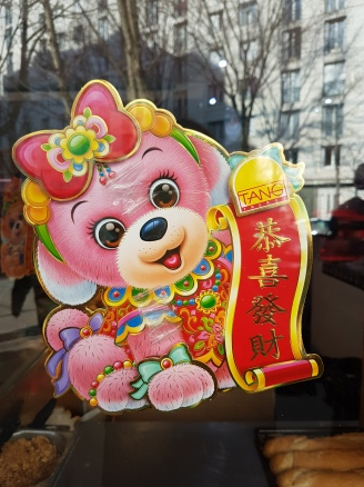 Nouvel an Chinois 2018 (1)