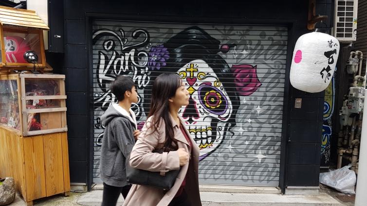Street art Tokyo (10)