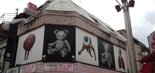 Street art Tokyo (11)