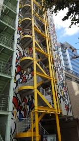 Street art Tokyo (2)