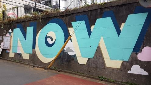 Street art Tokyo Stephen Powers (1)